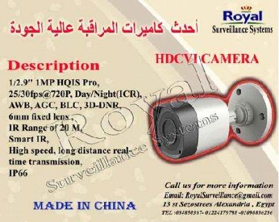 أحدث كاميرات المراقبة الخارجية ذات جودة فائقة بعدسات 6mm