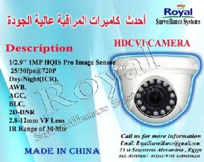كاميرات المراقبة الداخلية ذات جودة فائقة بعدسات متغيرة