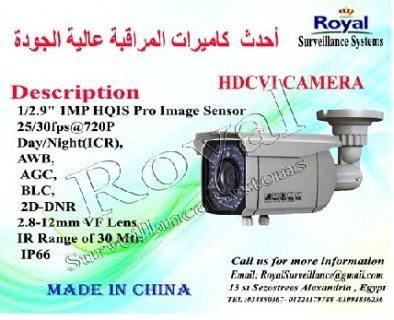 أحدث كاميرات المراقبة الخارجية ذات جودة فائقة بعدسات متغيرة