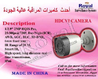 أحدث كاميرات المراقبة الخارجية ذات جودة  MP2
