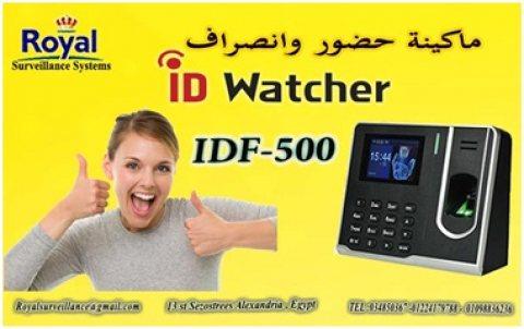 ماكينة حضور والانصراف ماركة ID WATCHER موديل IDF 500