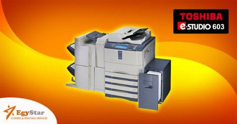ماكينات تصوير أحبار توشيبا كل الامكانيات تصوير طباعه