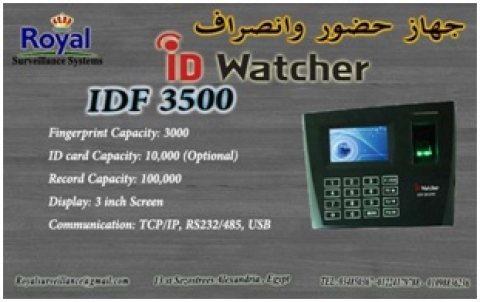 ماكينة حضور وانصراف ماركة ID WATCHER موديل  IDF-3500