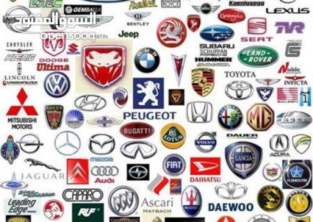 مطلوب سيارات حديثة للإيجار