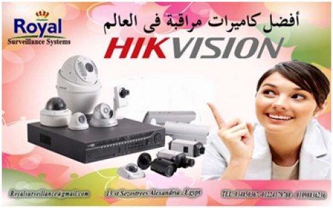 أفضل كاميرات مراقبة  الخارجية و الداخلية  ماركة HIKVISION