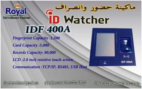 أجهزة حضور والانصراف بالبصمة و الكارت ماركة ID WATCHER  موديل ID