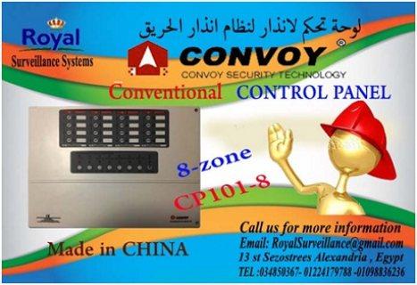 لوحة تحكم أنذارالحريق Conventional ماركة Convoy