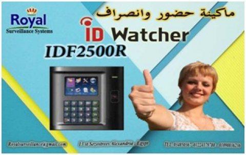 جهاز حضور وانصراف ماركة ID WATCHER موديل IDF-2500R