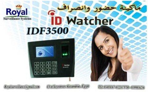 ماكينات حضور وانصراف ماركة ID WATCHER موديل  IDF-3500