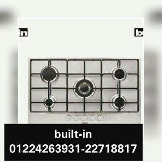 مسطحات كهرباء بلت