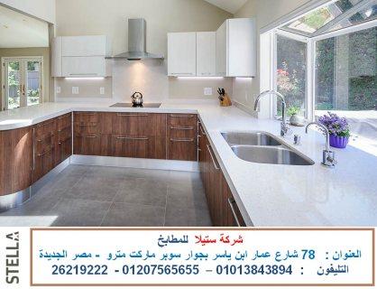 مطابخ خشب مودرن  - مطابخ خشب  صغيرة  ( للاتصال  01013843894 )