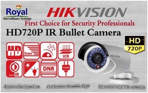كاميرات مراقبة خارجية  TURBO HD HIKVISION
