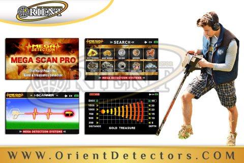 ميغا سكان برو | Mega Scan Pro جهاز كشف الذهب والكنوز الاثرية