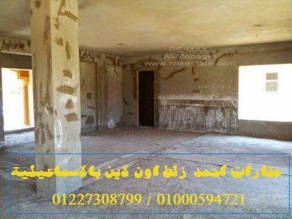 شقه للبيع  بشارع محمد على شركة  زلط للتسويق  العقارى