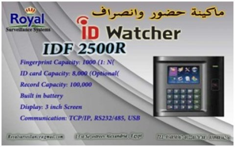 ساعة حضور وانصراف ماركة ID WATCHER موديل IDF-2500R