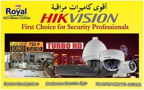 كاميرات مراقبة  الخارجية و الداخلية  ماركة HIKVISION