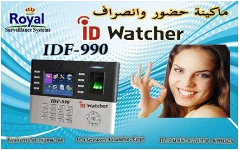ماكينات حضور والانصراف ماركة ID WATCHER  موديل IDF 990