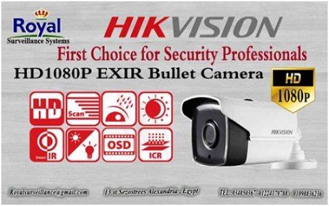 كاميرات مراقبة خارجية   HD 1080P HIKVISION  برؤية ليلية 40 متر