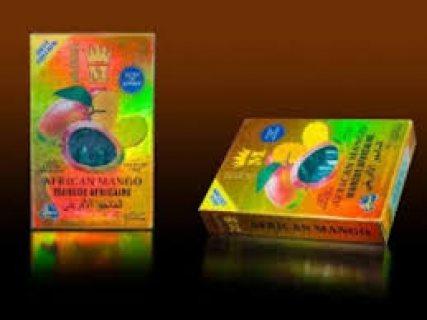 كبسولات ماجستيك افريكان مانجو للتخسيس للطلب 01208615248