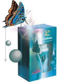 كبسولات ليشيو الازرق للتخسيس للطلب 01208615248