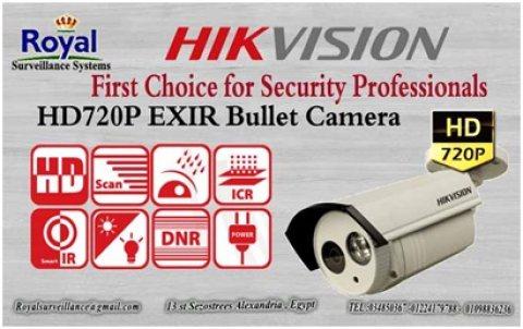 كاميرات مراقبة خارجية    HIKVISIONبرؤية ليلية 40 متر