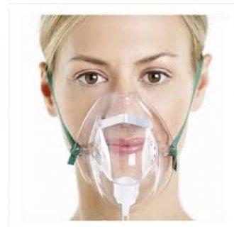ماسك وجه طبي اكسجين للطلب 01208615248