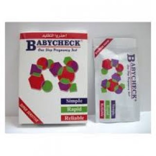 بيبي تشيك – Baby Check | إختبار حمل