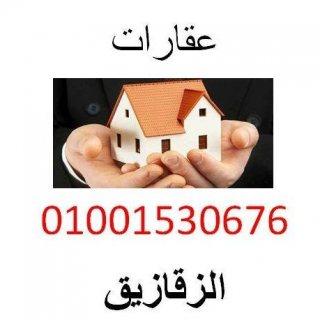 ارض للبيع فى حى مبارك شارع 8 متر