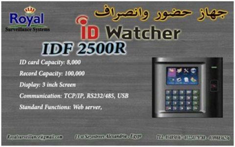 ماكينة حضور وانصراف ماركة ID WATCHER موديل IDF-2500R