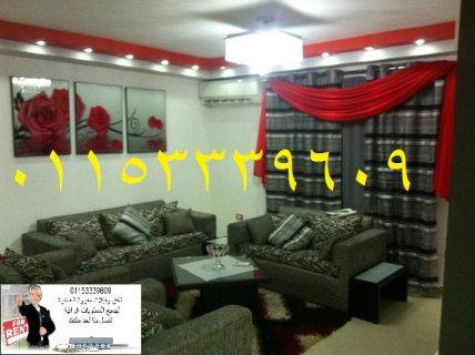 \-شقة مفروشة على ارقى مستوى بحى السفارات للايجار