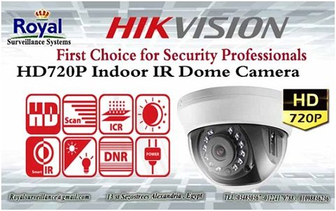 أحدث كاميرات مراقبة داخلية  HD720P HIKVISION