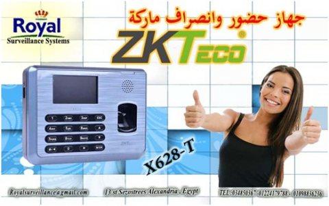 ماكينة حضور والانصراف ZKTeco يتعرف على الكارت و البصمة X628 -T