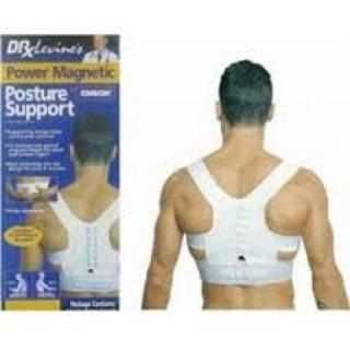 مشد بوستر سبورت الطبي posture sport