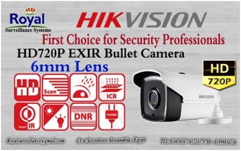 كاميرات مراقبة خارجية بعدسات  mm6  HIKVISION