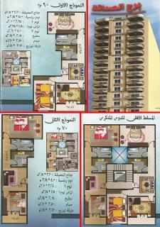 شقة90 متر 3 غرف وصاله