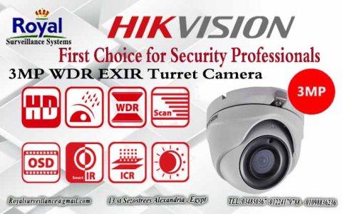 أحدث كاميرات مراقبة داخلية  3MP HIKVISION