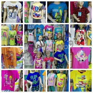 b56be2741ca2b موزعين ملابس جملة ملابس بواقى تصدير اطفال الجيزة - 387614