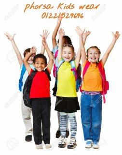 ملابس اطفال ملابس بواقى تصدير جملة ملابس 2017
