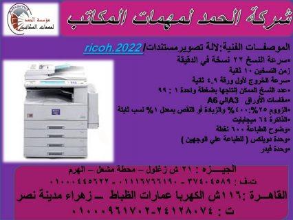 21شارع زغلول محطة مشعل الهرم