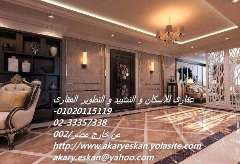 شركه ديكورات (عقاري للاسكان 01020115119)