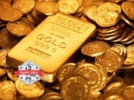 فرصة عمل وبزنس واستثمار وراتب وارباح وتجاره في الذهب والسياحه