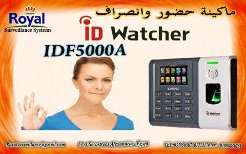 أجهزة حضور وانصراف ماركة ID WATCHER موديل IDF 5000