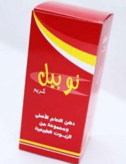 نوبل كريم Nopel Cream