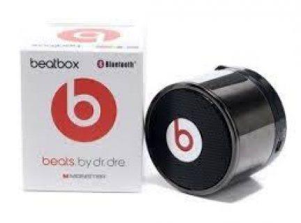 Beats قوة الصوت عالية