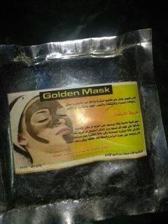 جولدن ماسك لتفتيح البشرة وتقشيرها