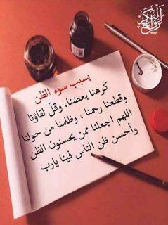 اريد انسانة لعلاقة سرية بالقاهرة والجيزة