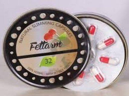 حبوب فيتارم الالماني للتخسيس Fettarm