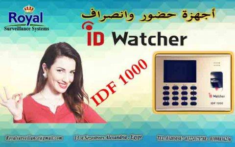 ماكينات حضور وانصراف ماركة ID WATCHER موديل  IDF 1000