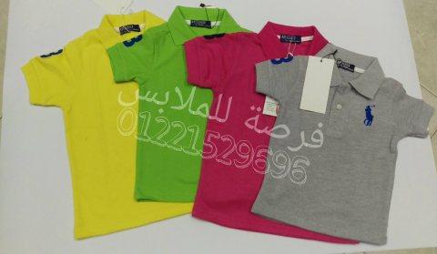 موديلات ملابس اطفال جملة ملابس بواقي تصدير