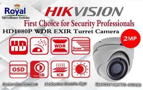 كاميرات مراقبة داخلية  2MP HIKVISION 1080p